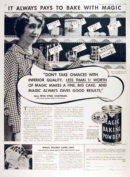 Magic Baking Powder #1 (1934)