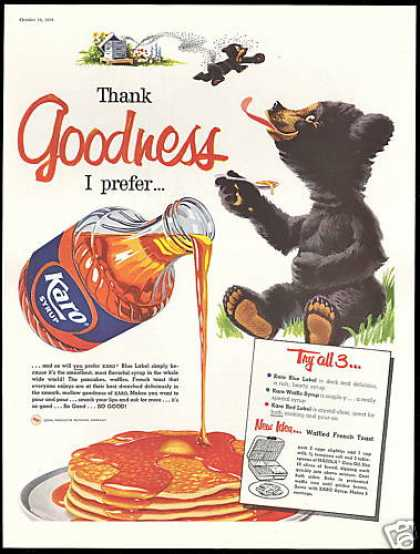 Honey Bee Bear Cub Karo Syrup Pancakes (1958)