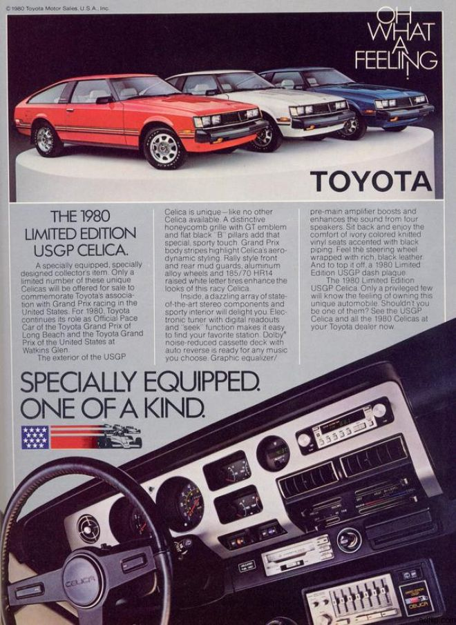 vintage car advertisements    page