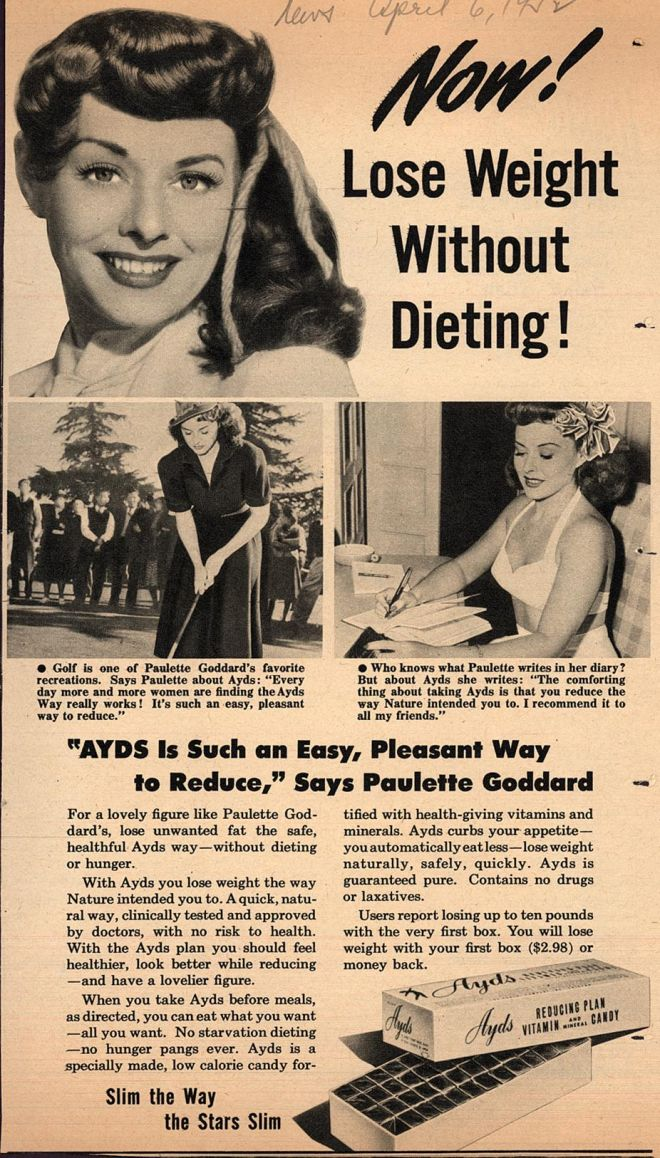 Vintage Medicine Ads Of The 1950s Page 12