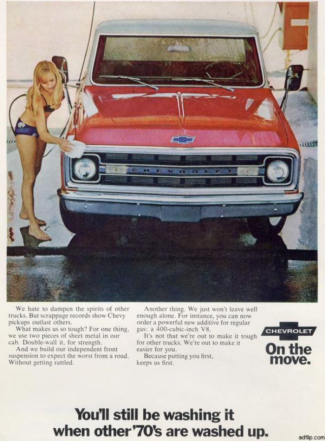 Vintage Car Advertisements Of The 1960s Page 2