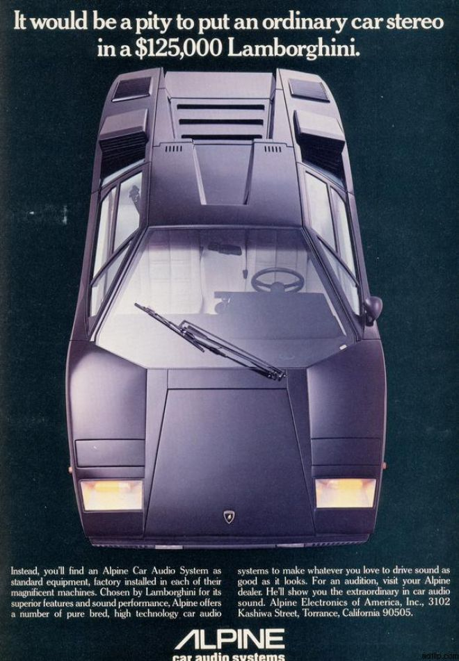 Vintage Car Advertisements Of The 1980s