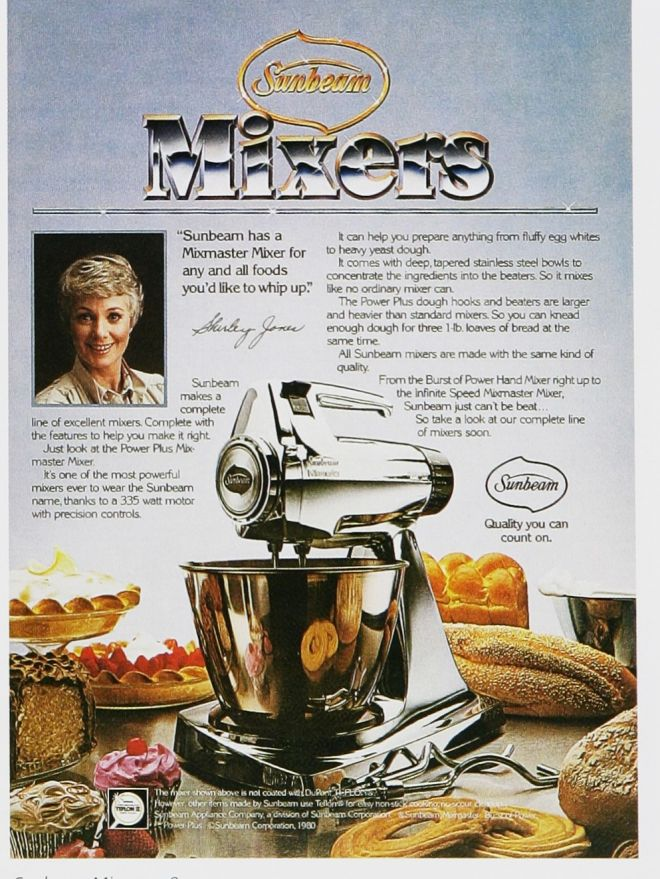 Vintage Household Ads of the 1980s