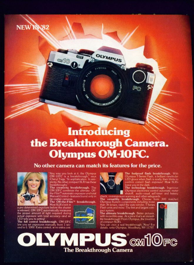 Vintage Photography/ Camera Ads of the 1980s (Page 2)
