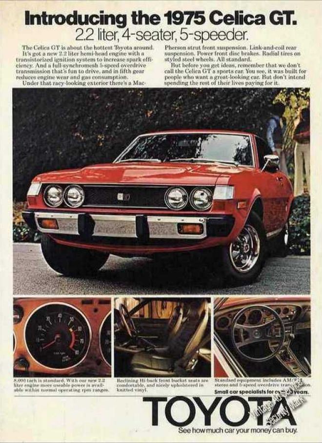 Vintage Car Advertisements Of The 1970s Page 50