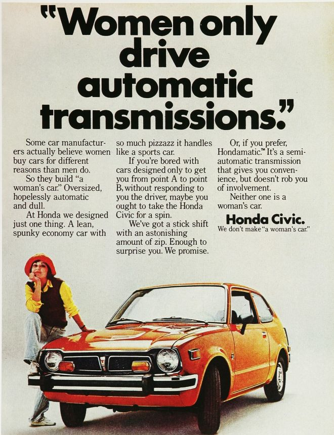 Vintage Industry Ads Of The 1970s Page 7