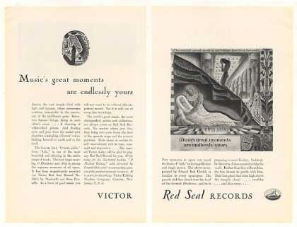 Victor Red Seal Records O terra addio 2-P (1928)
