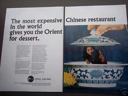 China Airlines Plush Chinese Restaurant (1970)