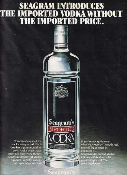 Seagram's Imported Vodka (1984)