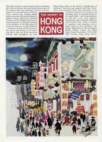 The Orient Is Hong Kong Ad Nice Art By Kingman (1963)
