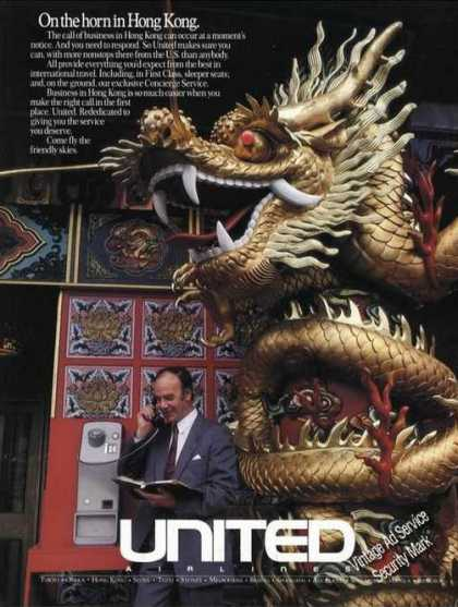 United Airlines Dramatic Hong Kong Photo (1988)