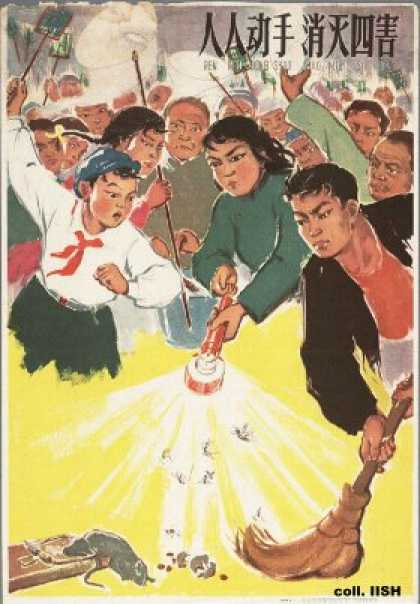 Everybody helps a hand to destroy the Four Pests (1960)