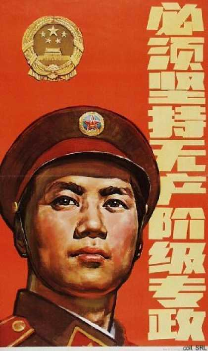 We must uphold the dictatorship of the proletariat (1984)