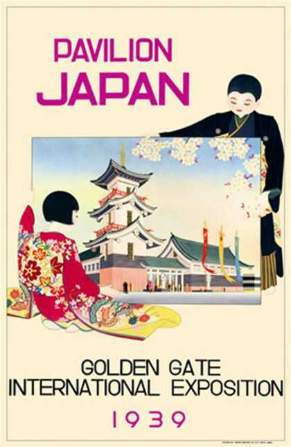 Pavilion Japan- Golden Gate International Exposition (1939)