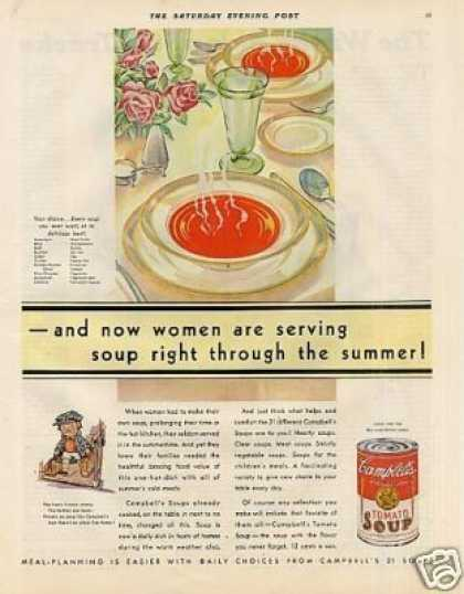 Campbell's Tomato Soup (1930)