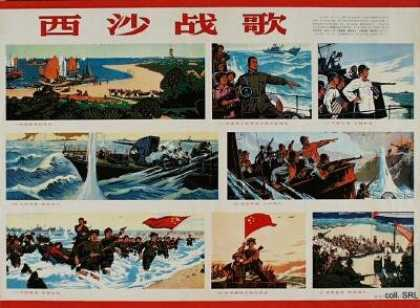 Battle hymn of the Xisha (Paracel) Islands (1974)