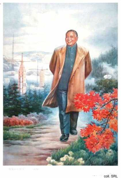 Beloved comrade Xiaoping &#8211; Science and technology soar