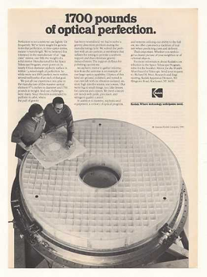 Space Telescope Program Kodak Egg Crate Mirror (1983)