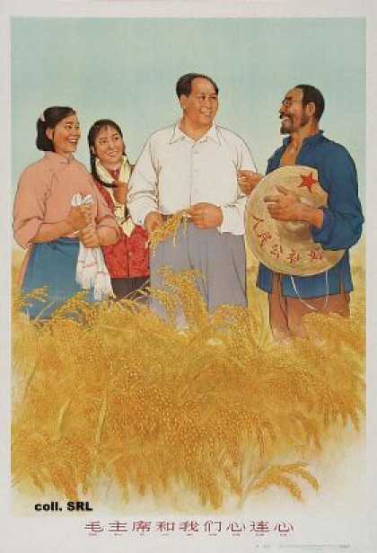 Chairman Mao and we are of one heart (1965)