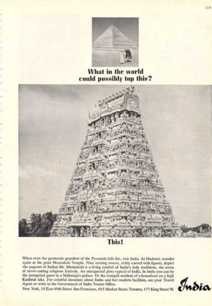 India Travel Meenakshi Tower Madurai (1964)