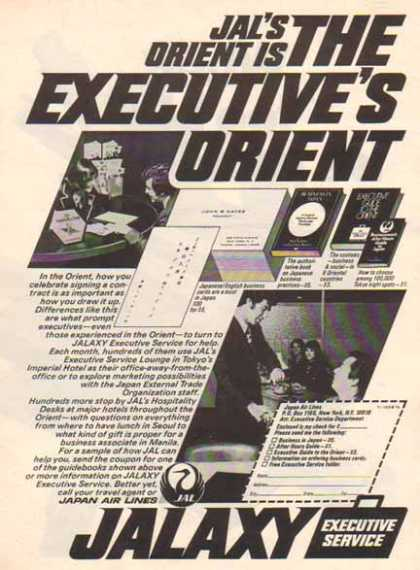 JAL Japan Airlines – The Executives Orient (1976)