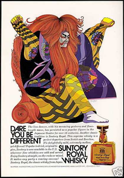 Lion Dancer Japan Suntory Royal Whiskey (1971)
