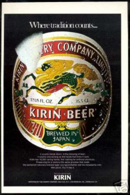 Kirin Beer Label Photo Japan Brewed (1978)