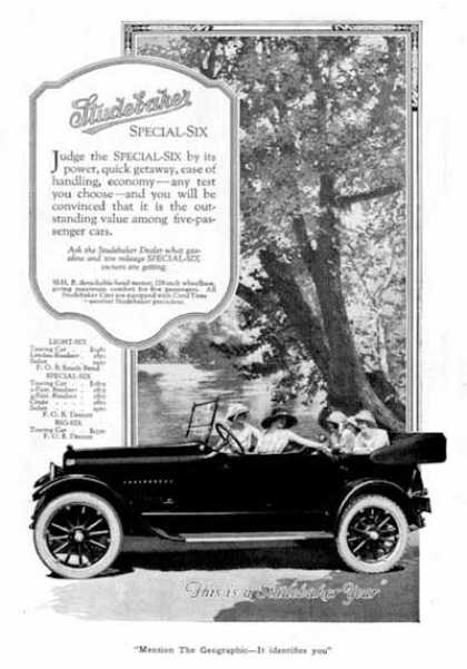 Studebaker Six Roadster (1920)