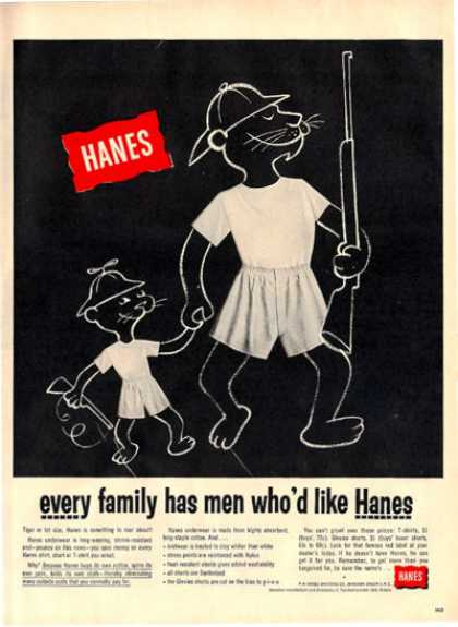 Hanes T Shirt Boxer Shorts Lion & Cub Hunting (1955)