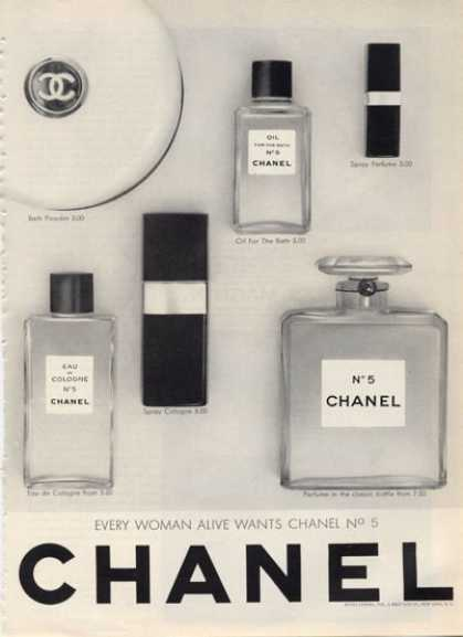 Chanel No 5 Bottle (1964)