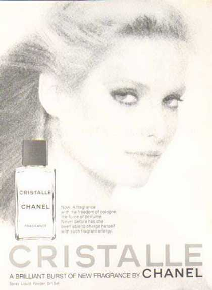 Cristalle Chanel Fragrance (1977)