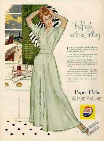 Pepsi-cola Pretty Lady Art Collectible Soda (1956)