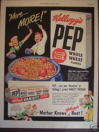 Kellogg's Pep Variety Pack Cereal (1949)