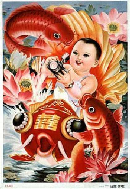 Two fishes are auspicious (1985)
