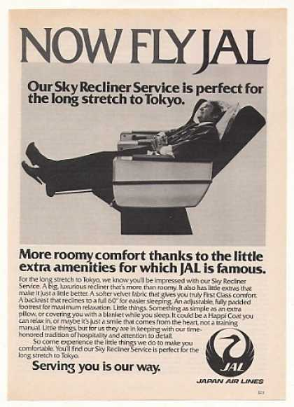 JAL Japan Airlines Sky Recliner Service (1982)