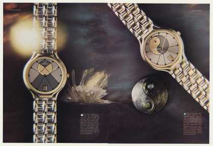 Omega Sun Yin Yang Symbol Collection Watches 4P (1988)