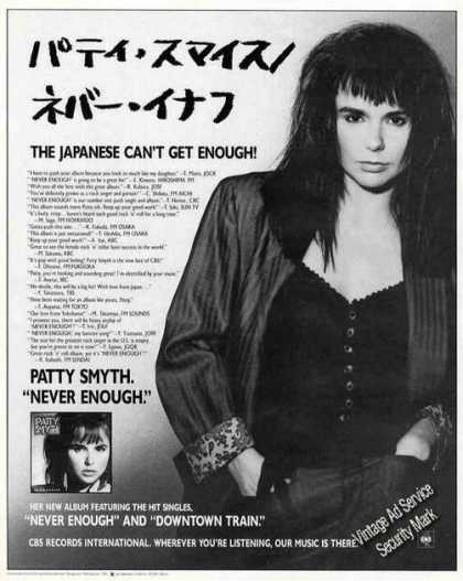 "Patty Smyth Photos ""Never Enough"" Album (1987)"