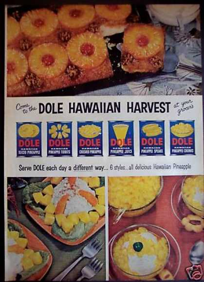 Dole Hawaiian Pineapple (1955)