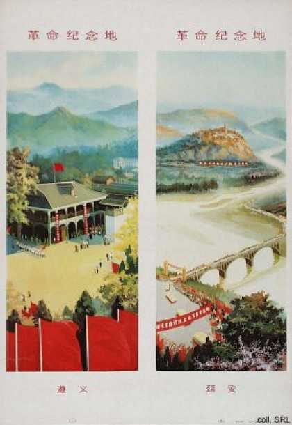 Commemmorative places of the revolution – Zunyi, Yan'an (1974)