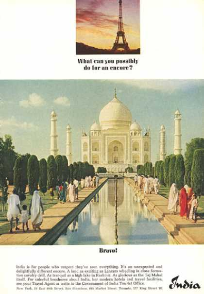 India Taj Mahal Travel (1964)