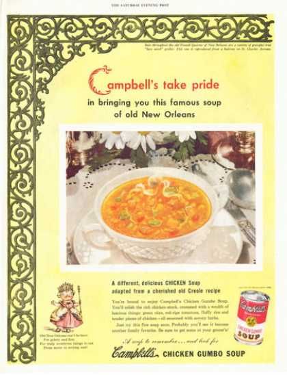 Campbells' Chicken Gumbo Soup (1949)