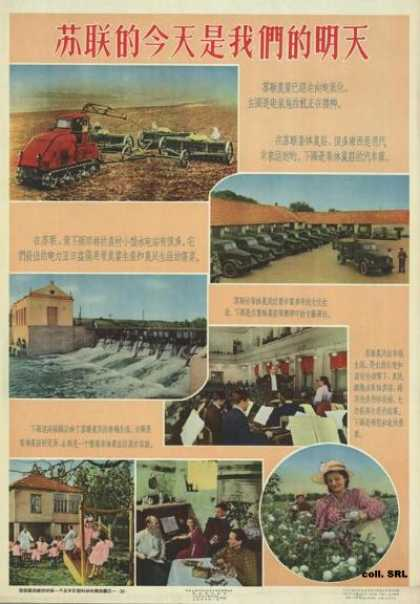 Today's Soviet Union is like our tomorrow (1956)