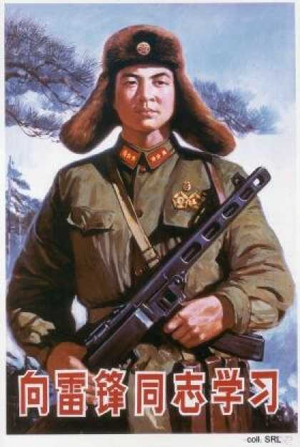 Study Comrade Lei Feng (1990)
