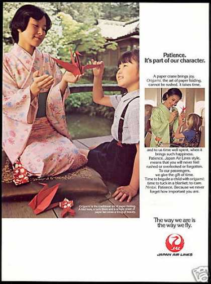 JAL Japan Airlines Origami Paper Crane (1979)