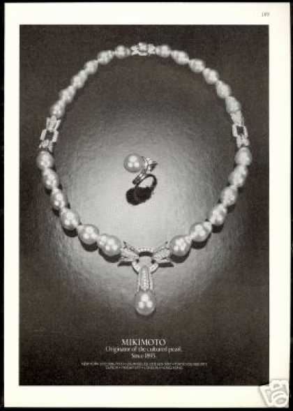 Mikimoto Cultured Pearls Jewelry Photo (1979)