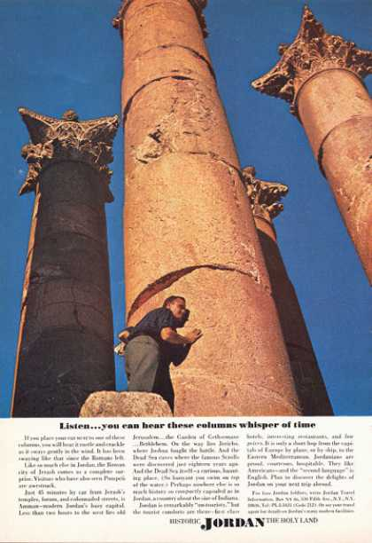 Jordan Holy Lands Travel (1966)