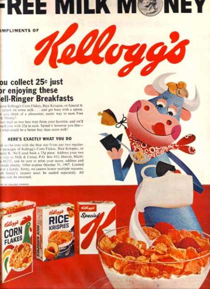 Kellogg's blue star (1967)