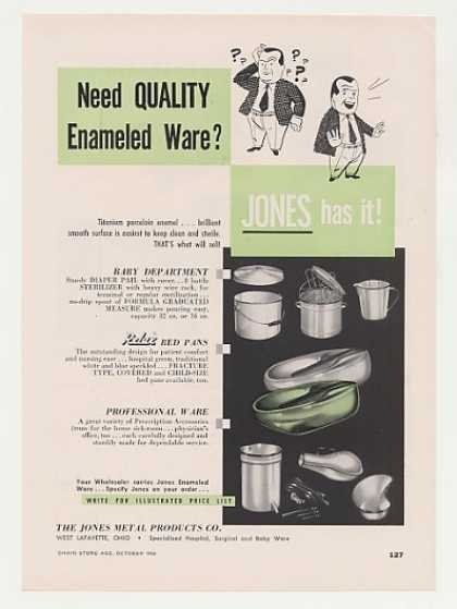 Jones Metal Enameled Ware Baby Bed Pans Medical (1952)