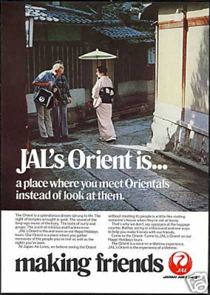 JAL Japan Airlines Kimono Making Friends (1975)