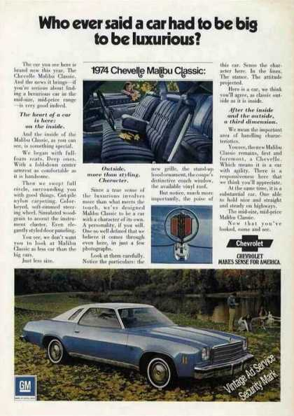 Chevelle Malibu Classic Photos (1974)